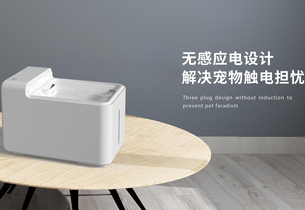 Aqua宠物循环杀菌饮水机